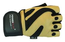 Перчатки для фитнеса PowerPlay 1064 B мужские