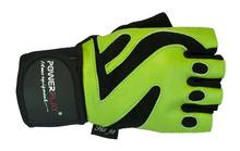 Перчатки для фитнеса PowerPlay 1064 D мужские