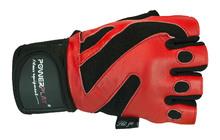 Перчатки для фитнеса PowerPlay 1064 E мужские