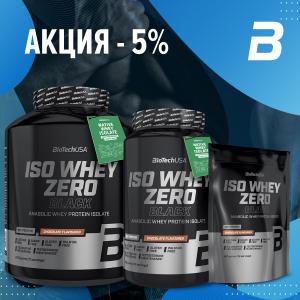 BCAA+Glutamine Zero(480g) -10%