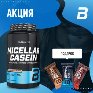 Micellar Casein 908g + 3 Protein Bar 35 g
