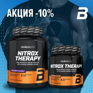 Nitrox Therapy 340 g -10%