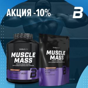 Muscle Mass 1000 g -10%