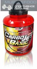 Amix Nutrition Carbojet Basic 3000 g