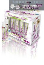 Amix Nutrition CarniLine® 2000 ampulla 10 amp BOX
