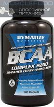 Dymatize Nutrition BCAA Complex 2200 200 caps