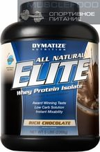 Dymatize Nutrition Elite Whey Isolate 2268 g