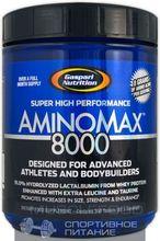 Gaspari Nutrition Amino Max 8000 350 tab