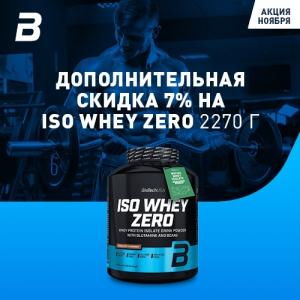 Iso Whey Zero 2270g -7%