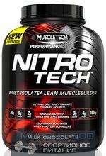 MuscleTech Nitro Tech 2200 g